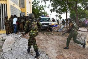 Резня христиан в Кении